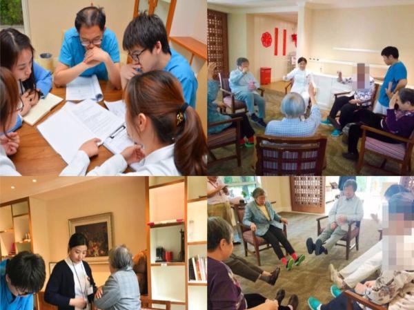 泰康启动国际标准失智长者照护体系 执行分期照护计划