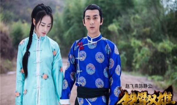 《铁臂双雄》燃情上映 赵飞燕热血诠释新派江