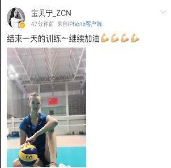 中国女排作文,发微博了,瘦了好多,朱袁张李恐将名将自得其乐初中图片